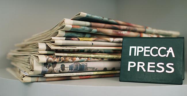 Журналист, газет, пресса