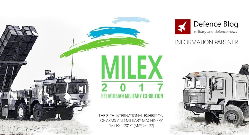 Milex-2017