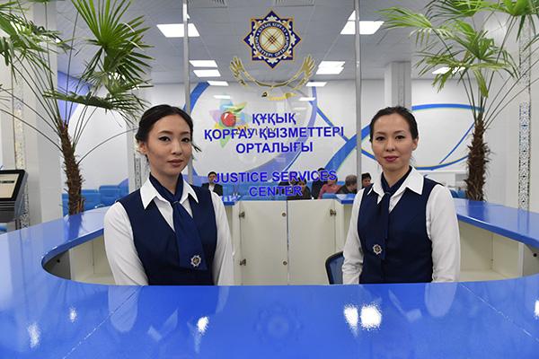 Центр правоохранительных услуг