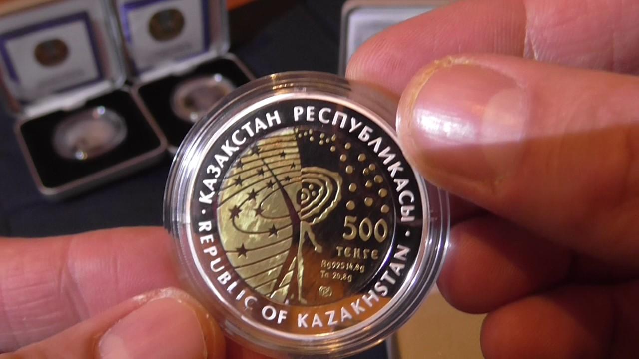 Монета 500 тенге