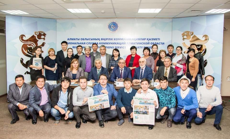 100-летие газет