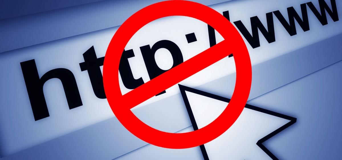 Заблокирование сайтов