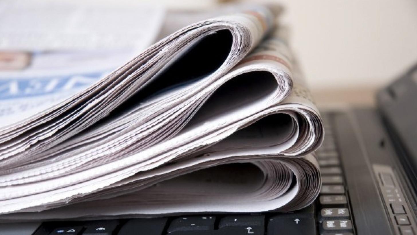Газеты, журналистика