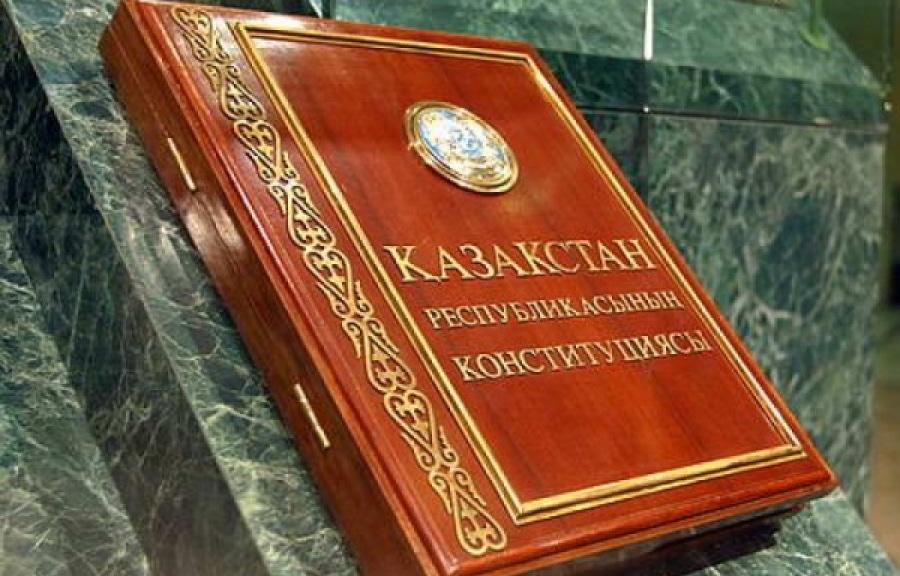 Конституция, присяга