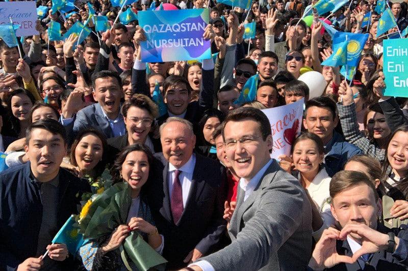 Нурсултан Назарбаев и молодежь