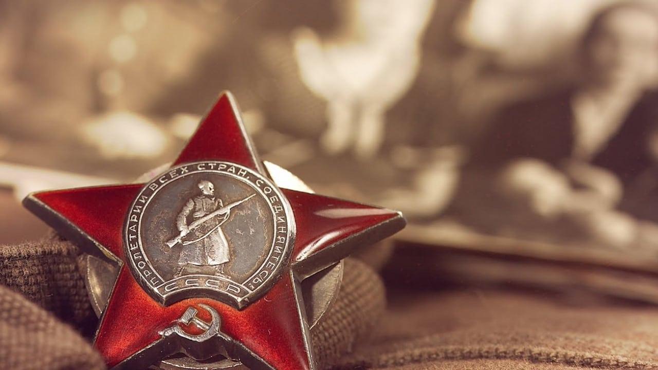 Победы советского народа в Великой Отечественной войне