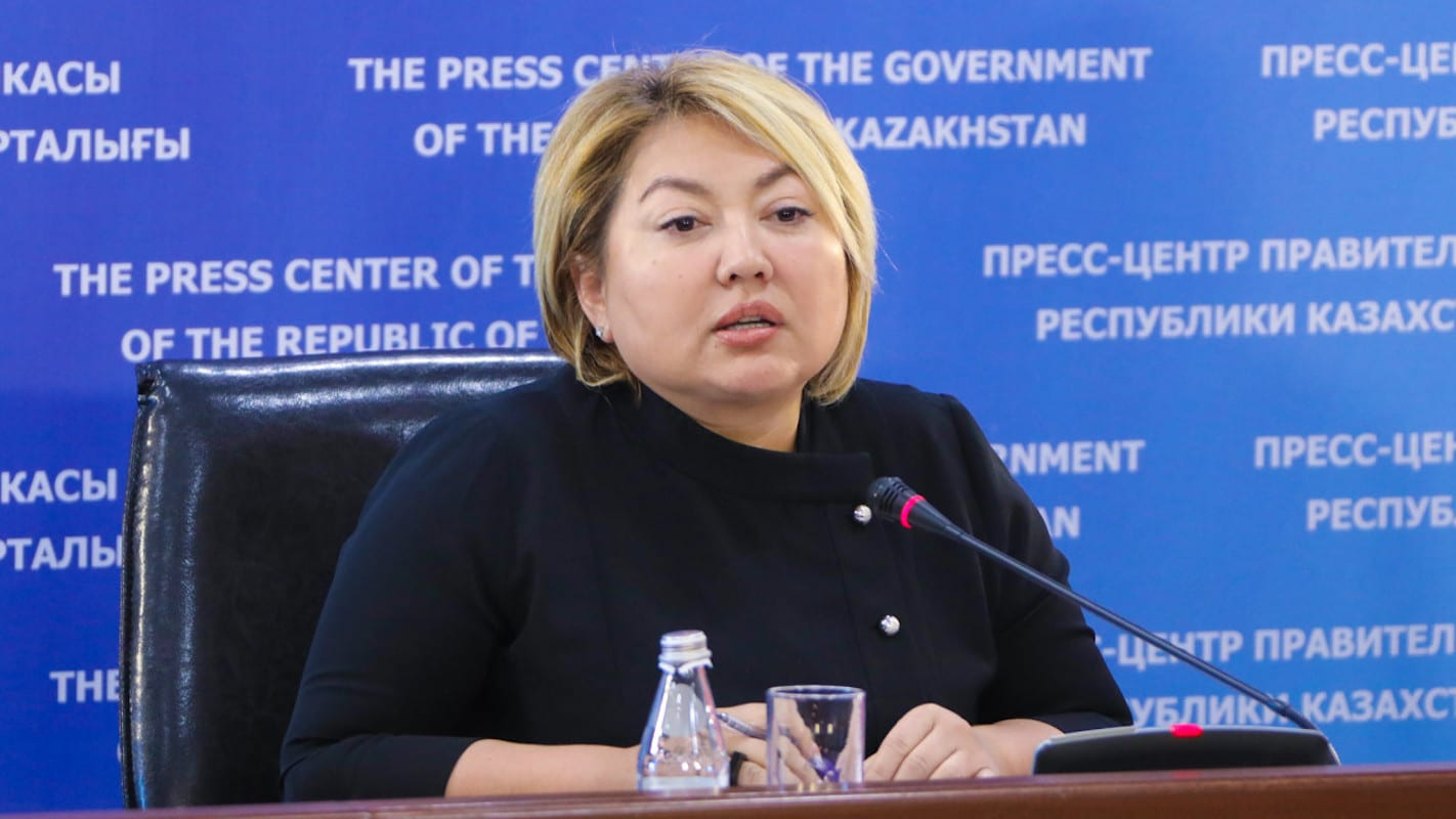 Эльмира Суханбердиева