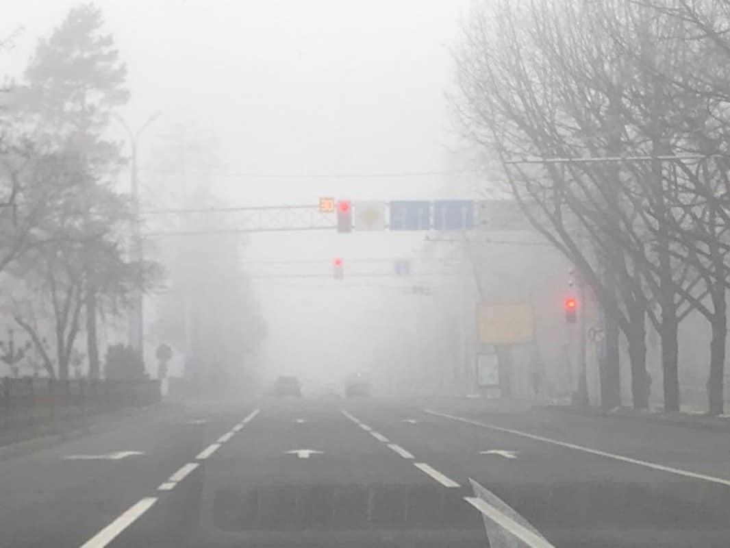 Туман, Алматы