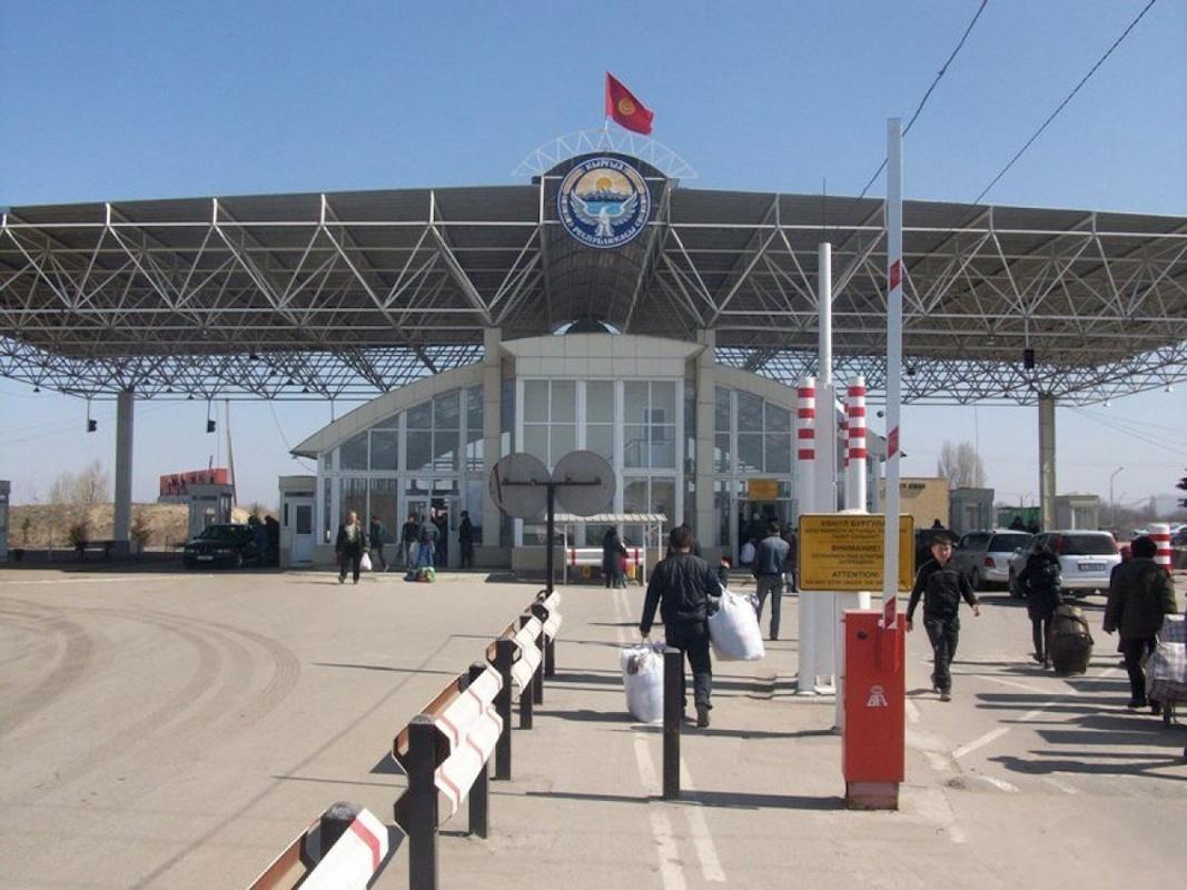 Кыргызстан, пограничный пункт