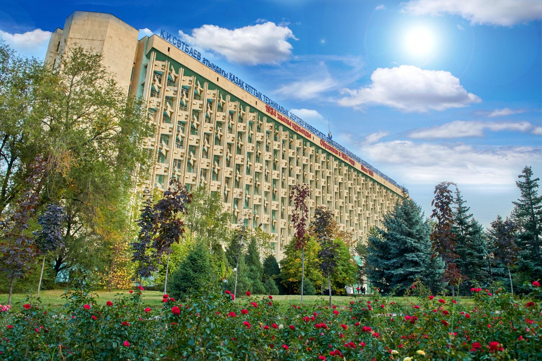 Satbayev University