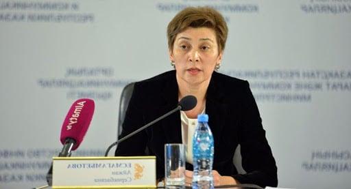 Айжан Есмагамбетова