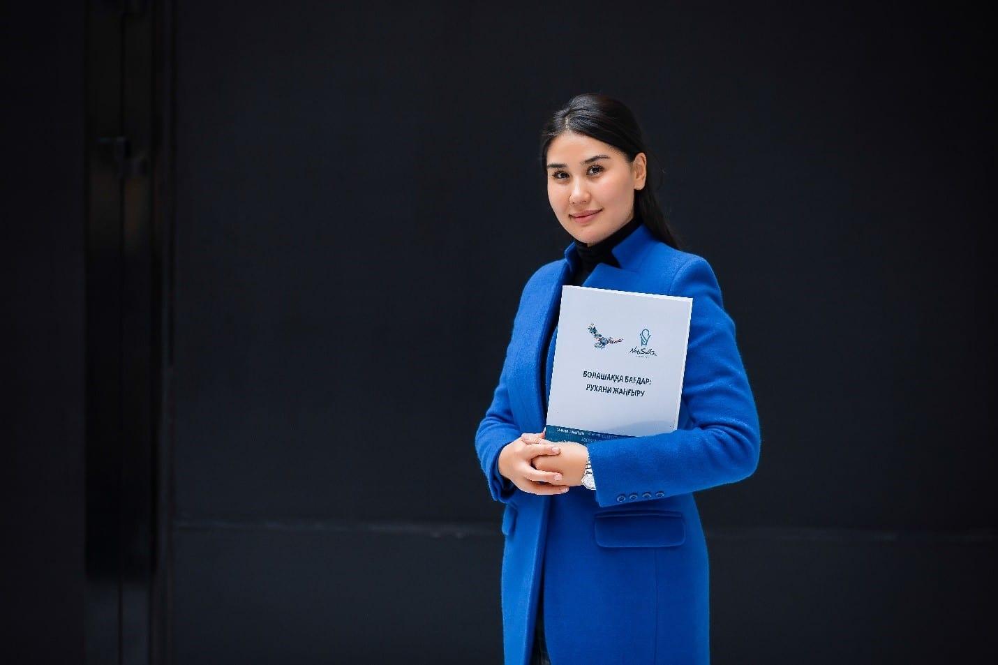Акерке Жуманбаева