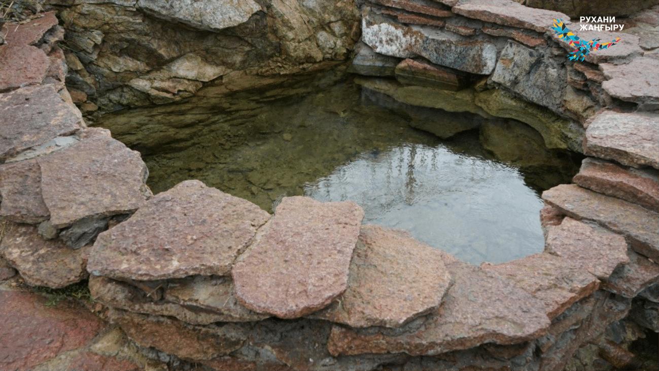 колодец Шакарима