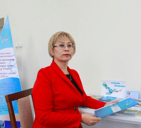 Нурия Кубенова