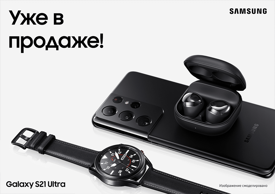 Galaxy S21 Ultra Buds Pro Watch