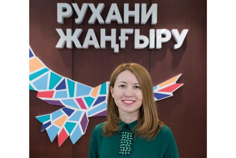 Каната Мынбаева